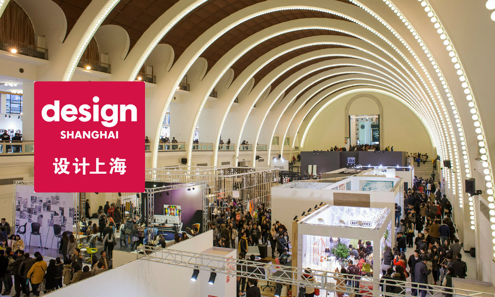 Get Ready For Design Shangai